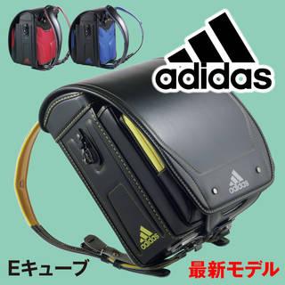 【楽天市場】adidas アディダス ランドセル eキューブタイプ 35617 2019モデル 男の子用 (94178)