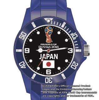Amazon | 2018年 FIFA ワールドカップ W杯 ロシア サッカー 日本代表 カラー 腕時計 (94649)