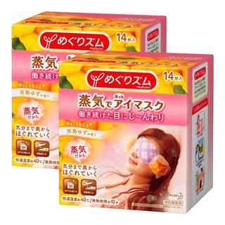 Amazon | 【まとめ買い】 めぐりズム 蒸気でホットアイマスク 完熟ゆずの香り 14枚入 ×2 (94789)