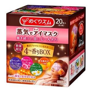 Amazon | 【限定】花王(Kao) |  めぐりズム 蒸気でホットアイマスク 4つの香り BOX 20枚入 (94792)