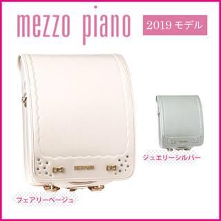 【楽天市場】ランドセル メゾピアノ  ガーリーリボンプレミアム (95880)