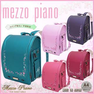 【楽天市場】 mezzo piano メゾピアノ クラシカルレネット (95917)