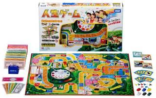 Amazon | 人生ゲーム(2008年ver.) (97721)