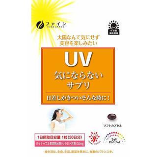 Amazon | ファイン UV気にならないサプリ パイナップル果実抽出物30mg配合 30日分 (98059)