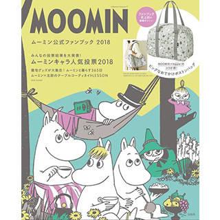 MOOMIN ムーミン公式ファンブック 2018 (バラエティ) (98481)