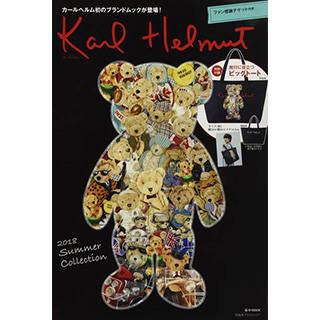 Karl Helmut (e-MOOK 宝島社ブランドムック)  (98484)