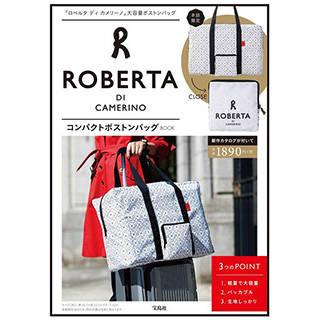 ROBERTA DI CAMERINO コンパクトボストンバッグBOOK (バラエティ)  (98489)
