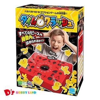 【楽天市場】タイムクラッシュ KG-002 カワダ  (98497)