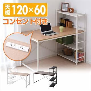Amazon.co.jp: 山善(YAMAZEN) コンセント付き 収納ラック付き (99163)