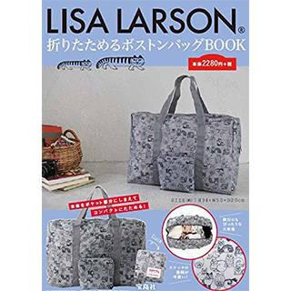 LISA LARSON 折りたためるボストンバッグBOOK (バラエティ) (99744)