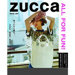 ZUCCa 2018: JOY (e-MOOK 宝島社ブランドムック) (99753)