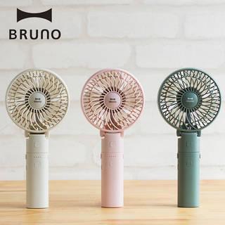 【楽天市場】ブルーノ USB 充電式 ミニ扇風機 BRUNO (101260)