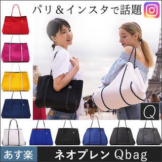 【楽天市場】レディースバッグ Qbag Lサイズ キューバッグ (101491)
