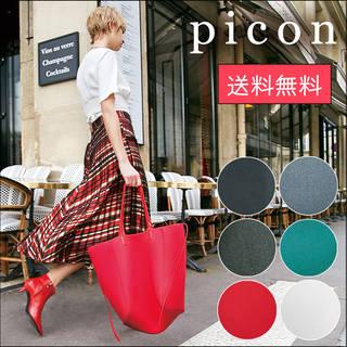 【楽天市場】qbag paris  Picon ピコン パリ発!!ネオプレントートバッグ (101497)