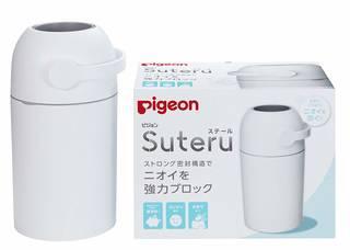 Amazon | ピジョン Pigeon ステール おむつ処理ポット (101645)