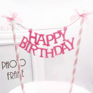 Amazon|誕生日 飾り付け ケーキ ガーランド (102067)