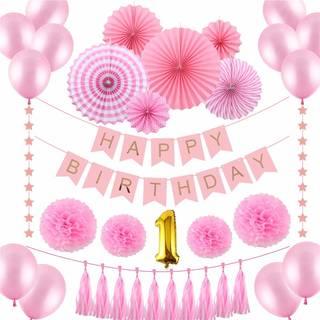 Amazon | 誕生日 飾り付けセット 超豪華 ピンク系 HAPPY BIRTHDAYガーランド (102202)