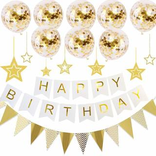 Amazon | 誕生日飾り付け Nisa風船 パーティー飾り バースデーセット (102203)