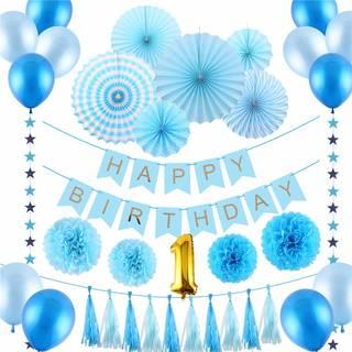 Amazon | 誕生日 飾り付けセット 超豪華 ブルー系 HAPPY BIRTHDAYガーランド  (102212)