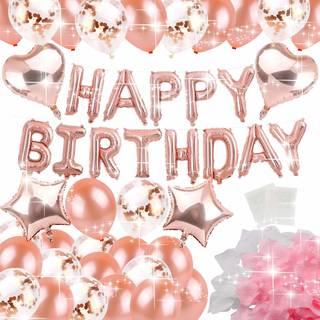 Amazon | 誕生日 飾り付け バルーン バースデー 風船 セット HAPPY BIRTHDAY (102215)