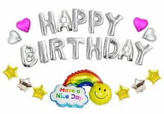 Amazon | [SMILE PARTY]HAPPY BIRTHDAY超大きいな笑顔な虹アルミ風船誕生日風船セット (102218)