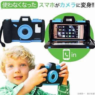 Amazon | グローバル Pixlplay Camera (103730)