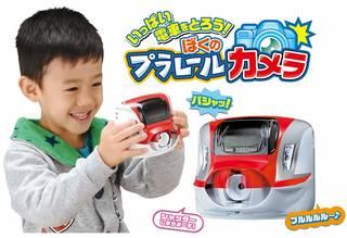 Amazon | プラレール いっぱい電車をとろう!ぼくのプラレールカメラ (103735)