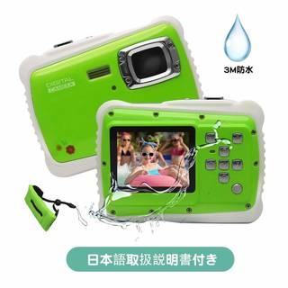 Amazon | Funcam子供用 デジタルカメラ トイカメラ (104437)