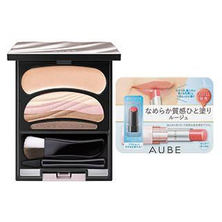 Amazon |【Amzon.co.jp限定】ソフィーナ オーブ ブラシひと塗りシャドウN (104790)