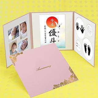 Amazon.co.jp:手形足形命名書 花 柄 表紙ピンク【Anniversary】 (105126)