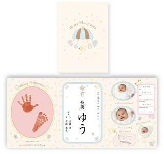 Amazon.co.jp: おたんじょうきろく 命名紙セット (105127)