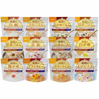 Amazon | 尾西食品 アルファ米12種類全部セット(非常食 5年保存 各味1食×12種類) (105716)