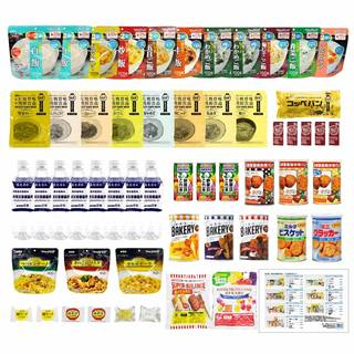 Amazon | MT-NET 非常食 保存食セット 5年保存【 7日分 全55品 】 (105718)