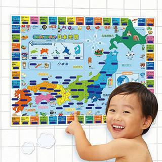 Amazon | こたえがでてくる! おふろでスタディ 日本地図 (106016)