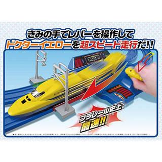 Amazon | プラレール レバーでダッシュ!! 超スピードドクターイエローセット (106395)