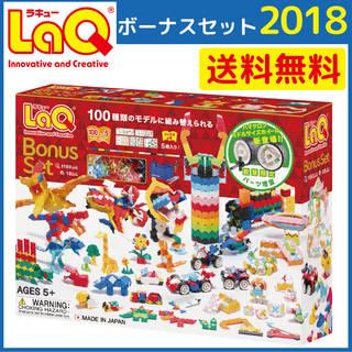 【楽天市場】予約 LaQ ラキュー ボーナスセット2018 (106529)