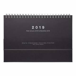 Amazon |マークス 手帳 2019 スケジュール帳 ダイアリー マンスリー 2019年1月始まり (106567)