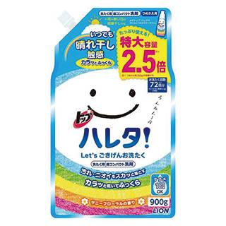 Amazon |【大容量】トップ ハレタ 洗濯洗剤 液体 詰め替え 900g (106690)