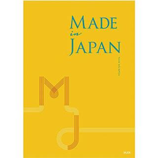 Amazon|Made In Japan ギフトカタログ MJ06コース (106954)