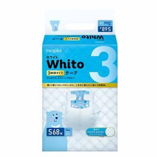 Amazon | ネピア Whito テープ Sサイズ(4~8Kg) 3時間タイプ 68枚 (107165)