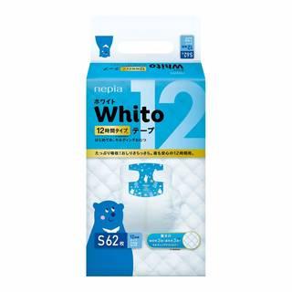 Amazon | ネピア Whito テープ Sサイズ(4~8Kg) 12時間タイプ 62枚 (107166)