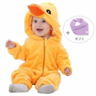 Amazon | Yellow Duck ベビー キッズ用 カバーオール フード付き (107513)