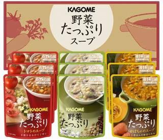 Amazon | カゴメ 野菜たっぷりスープギフト (108540)