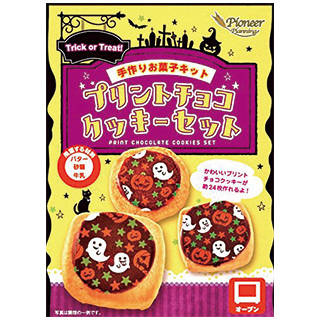 Amazon | パイオニア企画 ハロウィン プリントチョコクッキーセット (109545)