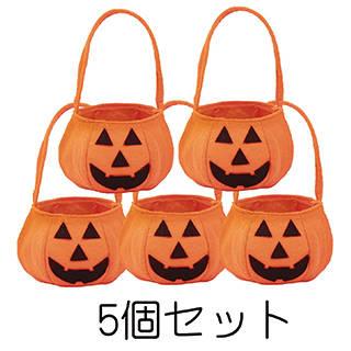 Amazon|【YTShop Mercury】ハロウィン 手提げバッグ お菓子袋 (109550)