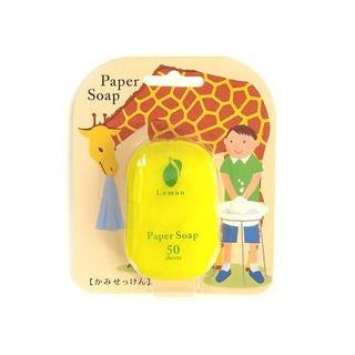 Amazon | ペーパーソープ レモンの香り (111488)