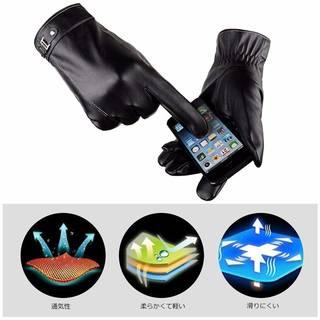 Amazon | Caseeto レザー グローブ 本革 手袋 (112167)