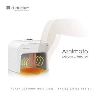 Amazon | d-design セラミックヒーター (112516)