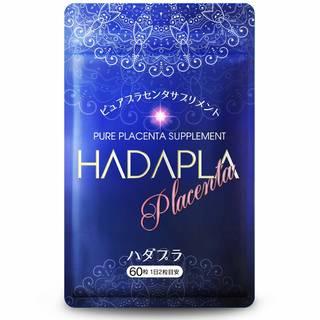 Amazon | ハダプラ 50倍濃縮 プラセンタ 10,000㎎ (112859)
