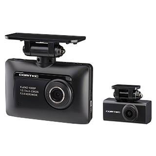 Amazon:コムテック ドライブレコーダー ZDR-015 前後2カメラ (113470)